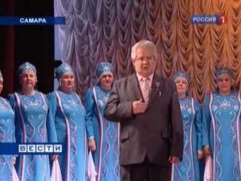 """Концерт ветеранов. Кадр телеканала """"Россия 1"""""""