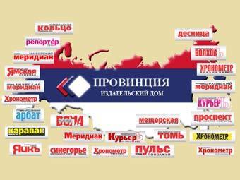 "Иллюстрация с сайта ИД ""Провинция"""