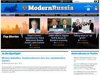 Скриншот сайта ModernRussia