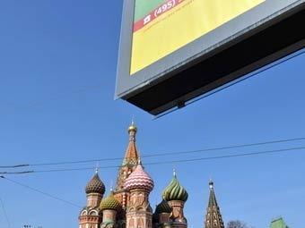"""Рекламная конструкция в центре Москвы. Фото """"Ленты.Ру"""""""