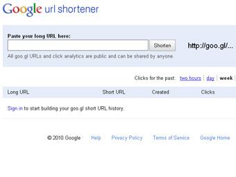 Скриншот главной страницы сервиса goo.gl