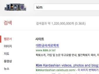 Скриншот корейской локализации Google