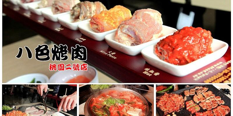 [桃園市]韓式烤五花肉代表品牌,來自韓國正宗原汁原味的八色豬五花肉,桃園二號店正式開幕囉!八色烤肉桃園二號店