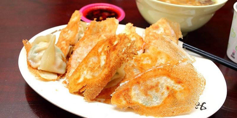 [桃園蘆竹] 大個頭湯汁滿溢羽翼煎餃,薄脆酥皮超涮嘴! 元寶鍋貼