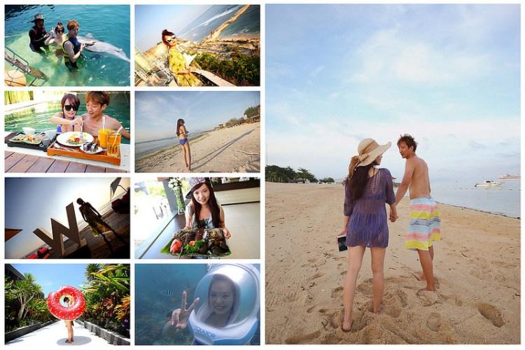 [峇里島懶人包]愛戀峇里島7天6夜浪漫渡假之旅行程總規劃(峇里島飯店,景點,美食推薦)