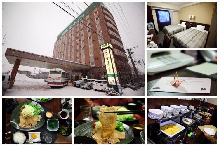 [日本秋田]秋田大館市住宿推薦!生活機能強,餐飲料理讓人驚艷~秋田Hotel Route-Inn Odate