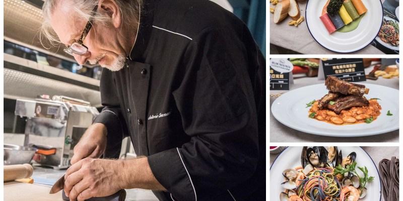 [桃園中壢]好萊塢・麵藝復興,好萊塢巨星最愛義大利麵一次到位!Molino手工義大利麵工場