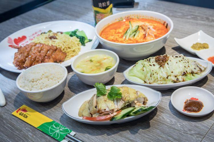 [台北中山]中山商圈美食推薦,皮薄肉香,最道地的新加坡海南雞飯!張記海南雞飯-新光南西店