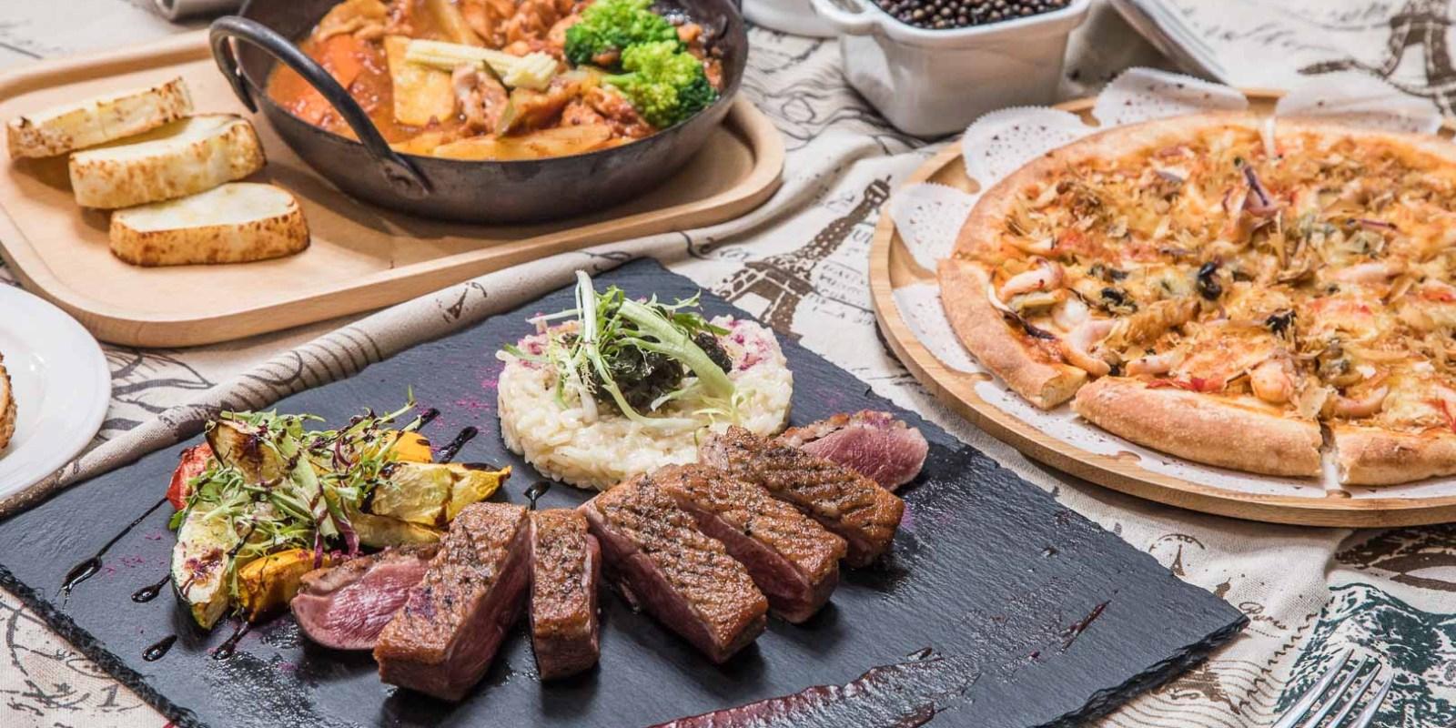 [新北永和]母親節餐廳推薦,用台灣食材做出世界級的驕傲!藍柚小廚 D.S Kitchen