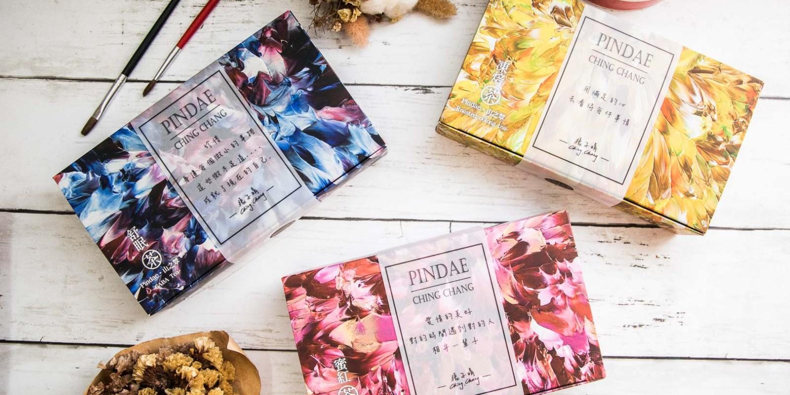 [宅配團購]藝術與茶品的結合,健康飲茶新潮流~山之翠茶繪聯名系列