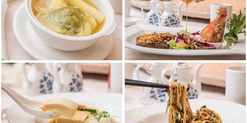 [台北中正]夏日限定!遍嚐白蘆筍的極致美味,極品寶島白蘆筍饗宴開賣!台北凱撒飯店-王朝中餐廳