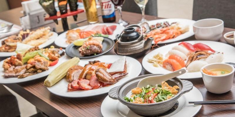 [新北新莊]新莊美食推薦!最容易吃回本的自助餐buffet,龍蝦粥無限吃到飽!天賜良緣-天賜百匯自助餐