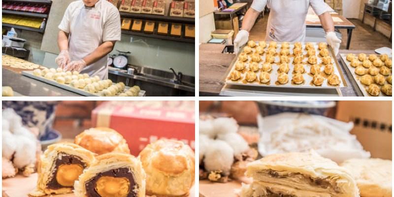 [台中西區]台中伴手禮推薦,中秋節送這個就對了!超酥鬆菠蘿蛋黃酥,全台唯一珍珠奶茶太陽餅!一福堂百年餅店