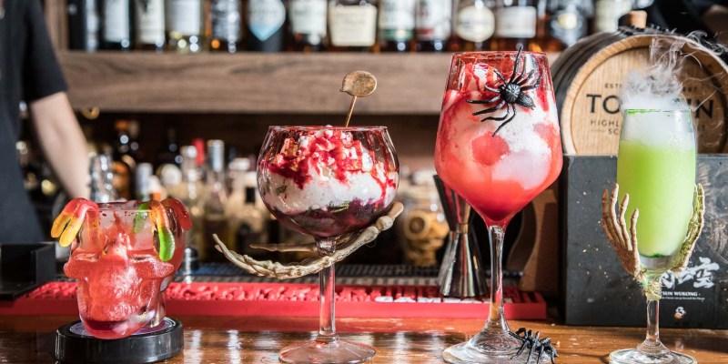 [桃園市]桃園調酒推薦,玩翻萬聖節,驚悚度十足的萬聖特調!Mix Bistro餐酒館