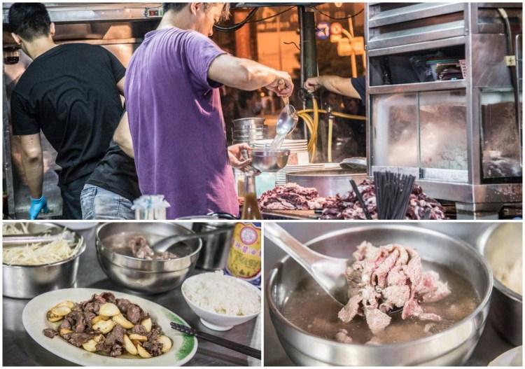 [台南南區]台南牛肉湯推薦,現切現沖溫體牛,24小時營業的美味牛肉湯!美鮮牛肉湯