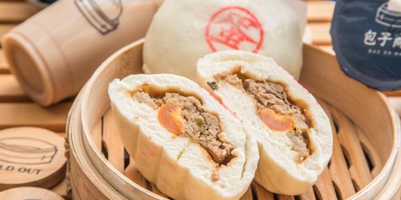 [蘆洲美食]文青風包仔店,連婆媽都瘋狂,大肉包只要25元!包子商行-蘆洲店