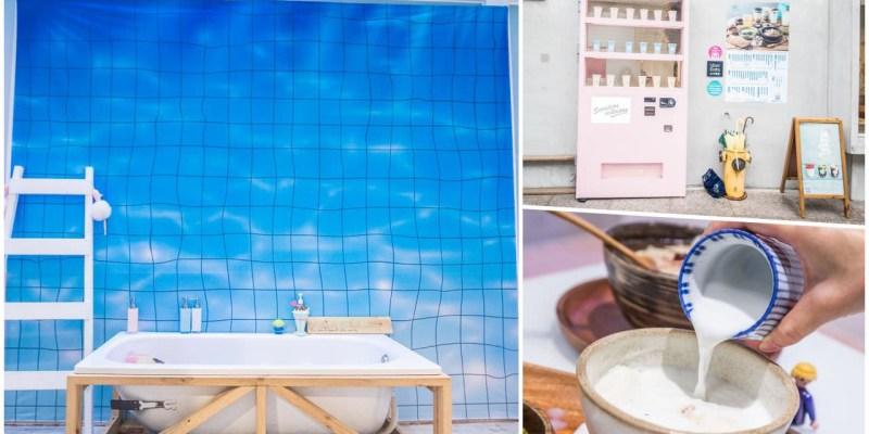 [桃園市]桃園甜點推薦,網美必訪,粉嫩色調超好拍,少女心大噴發!有食候 紅豆-桃園店