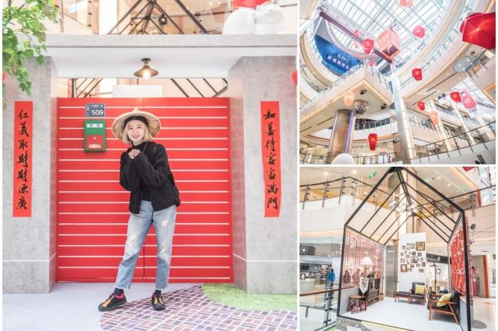 [桃園中壢]寒假好去處,全桃最有特色裝置藝術在大江購物中心!滿天天燈超壯觀,拍美照、享購物一次滿足