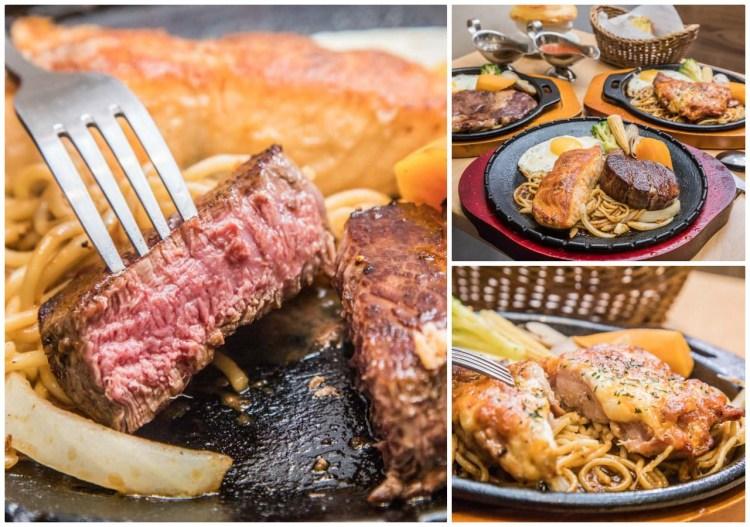 [基隆市]基隆美食推薦,大份量吃到爽歪歪,基隆最強牛排館!月之牛炙燒牛排專賣店