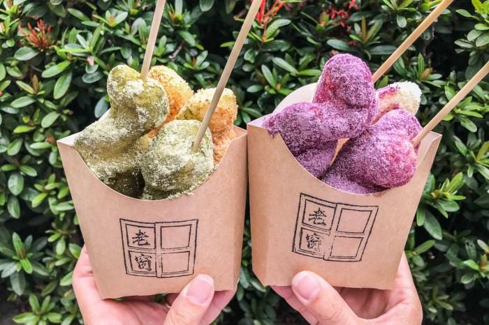 [台中美食]一中街散步甜點,彩色白糖粿,古早味甜點新創意!老窗白糖粿