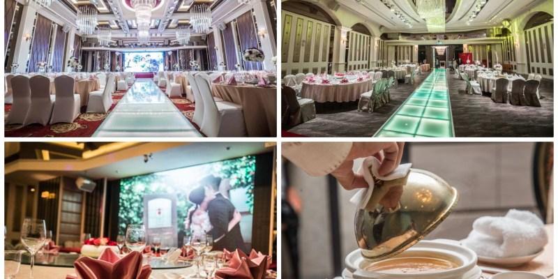台中婚宴會館推薦/台中最強婚宴會館,量身打造專屬於您的夢幻婚禮!頂鮮台南擔仔麵-台中店