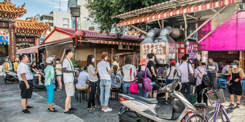 [高雄市]新大港大腸香腸/一開門營業直接排爆,高雄超人氣老店爆汁烤香腸米腸