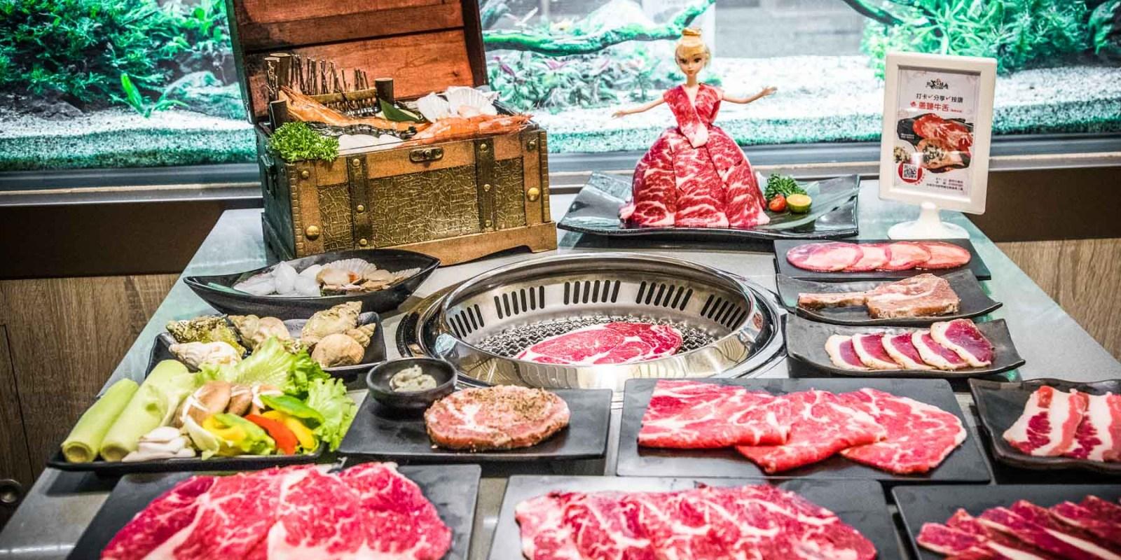 [林口美食]超夯の燒肉-林口店/林口最強燒肉吃到飽!和牛、天使紅蝦無限吃,還有超浮誇肉肉舞衣芭比、海鮮百寶箱