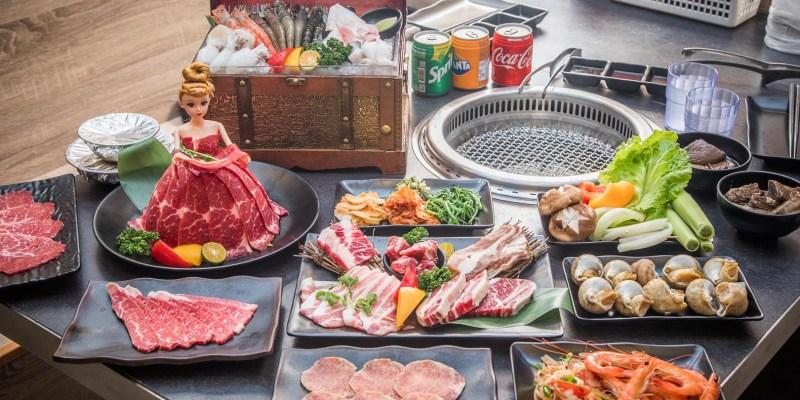 [桃園美食]超夯の燒肉-中華店/和牛、天使紅蝦無限吃到飽!還有超浮誇好拍肉肉舞衣芭比及超澎湃頂級海鮮百寶箱