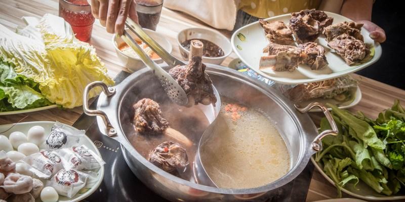 [三峽美食]羊霸天下-三峽店/三峽最強羊肉爐吃到飽,秘制羊肉塊、羊大骨等近百種食材無限量供應!