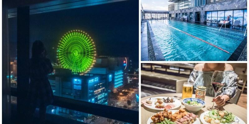 [台北住宿]Marriott Taipei 台北萬豪酒店/豪華套房、尊榮貴賓廳開箱,住到不想回家!