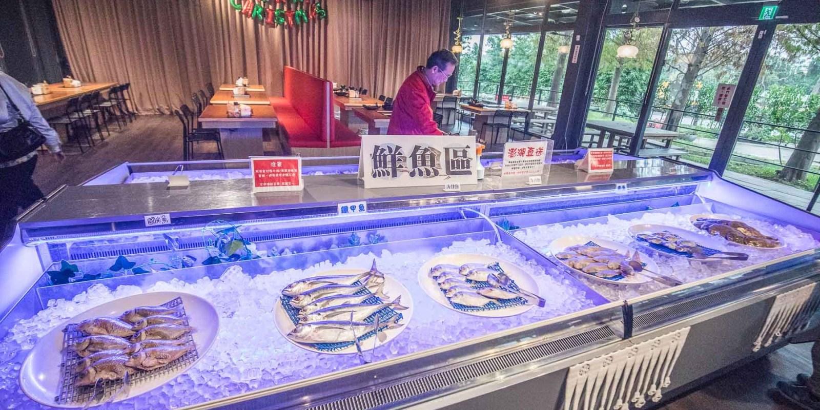 [桃園美食]最獵奇海鮮燒烤吃到飽!產地直送鮮魚整櫃隨便你吃!還外掛啤酒暢飲唷-文中海鮮百匯