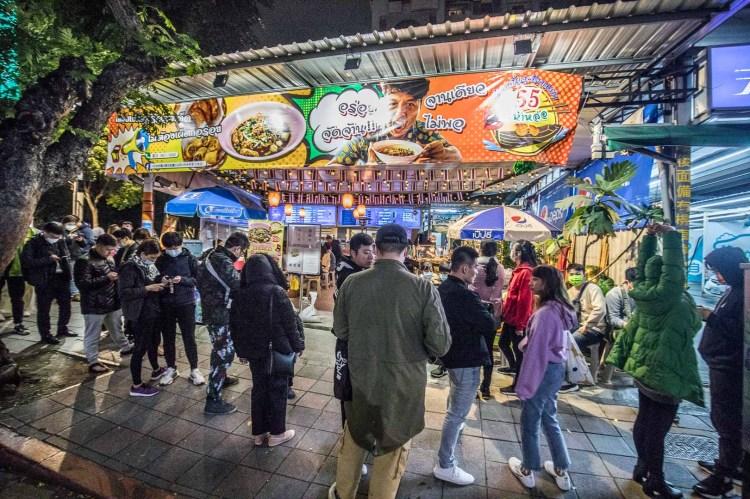 [台北美食] 哈哈羅55泰式船麵-士林店/這真的是在台灣!泰國街邊場景小吃完全移植!