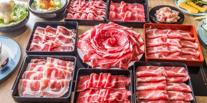 [桃園美食]鬥牛士二鍋桃園食尚店/桃園最狂火鍋吃到飽已上線!超多肉類選擇全部吃到飽啦!