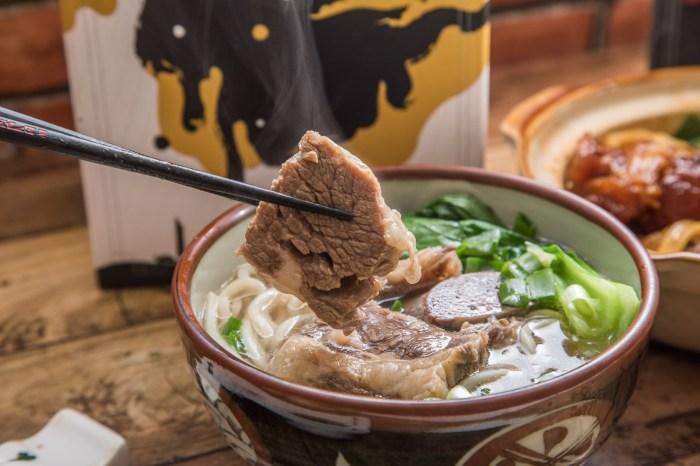 PChomeX 家好選物聯手亞緻餐飲星級主廚紅燒牛肉拌麵&清湯牛小排麵/不出門在家也能享受星級料理