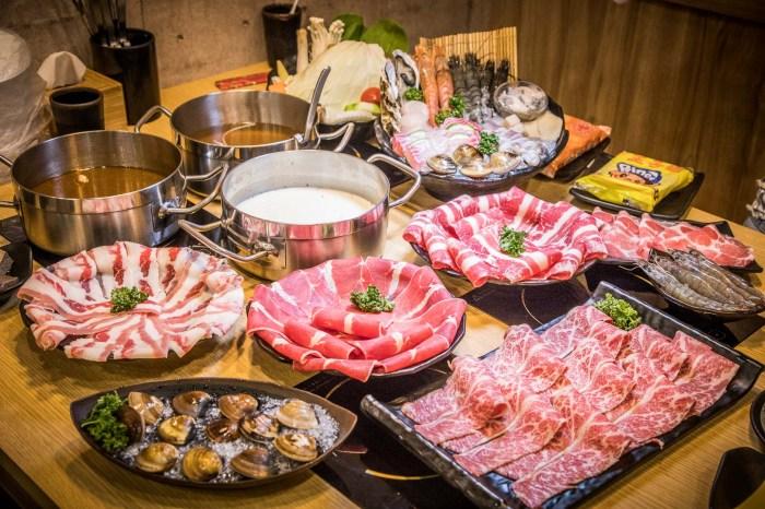 [桃園美食]山崎昆布鍋物-藝文店/我吃到打包!光肉量就20盎司外加一盆滿載海鮮!雙人海陸盛宴絕對吃到飽到天靈蓋