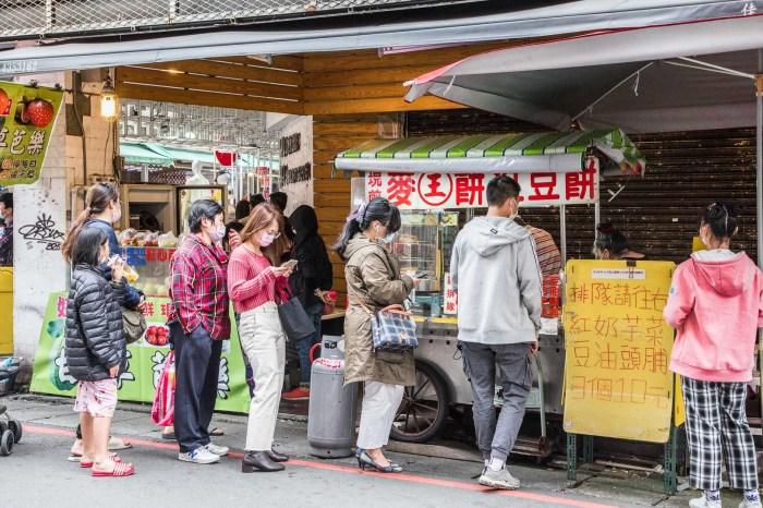 [中壢美食]王記現煎麥餅紅豆餅/這價格哪裡找!?車輪餅三個只要十元!