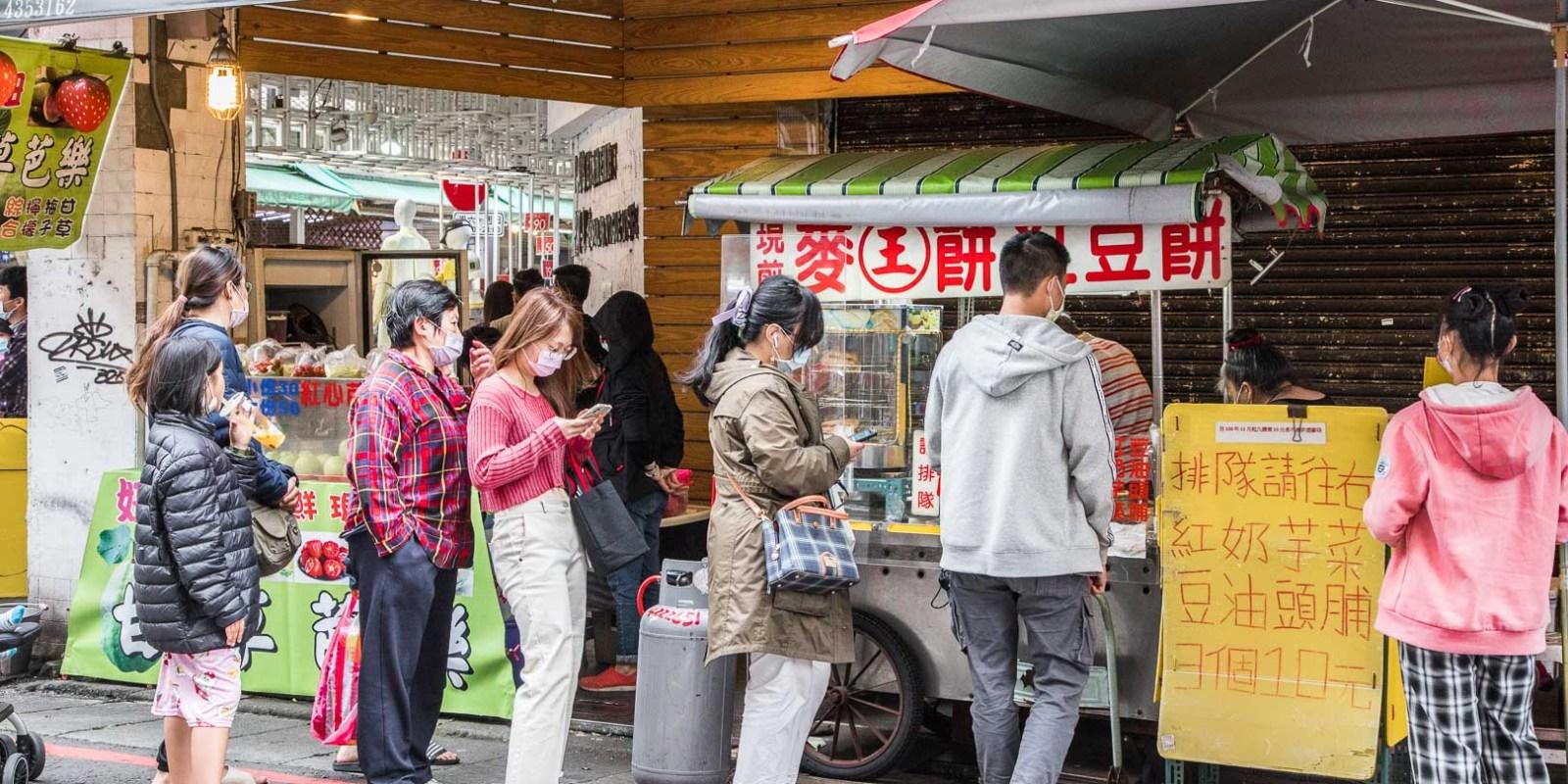 [桃園美食]王記現煎麥餅紅豆餅/這價格停在二十年前吧!?車輪餅三個竟然只要十元!超欠吃!