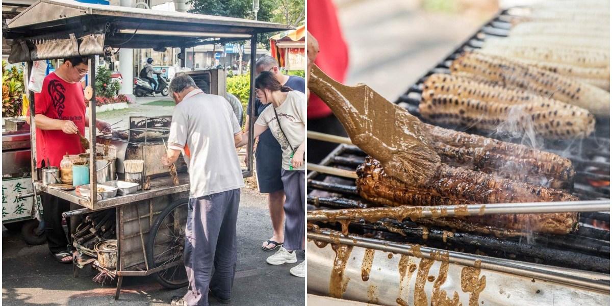 [嘉義西區]嘉義美食推薦,堅持直火碳烤的古早味烤玉米!嘉義新榮路阿伯烤玉米