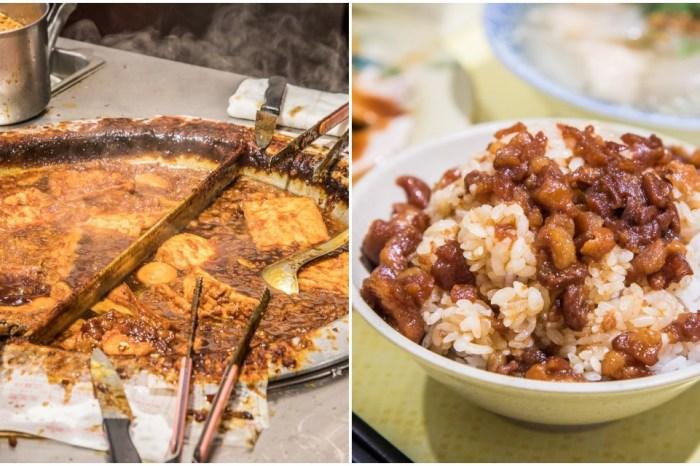 [三重美食]店小二魯肉飯/來就是無時無刻都爆滿!三重三大滷肉飯之一,蝦仁焿也超棒的!