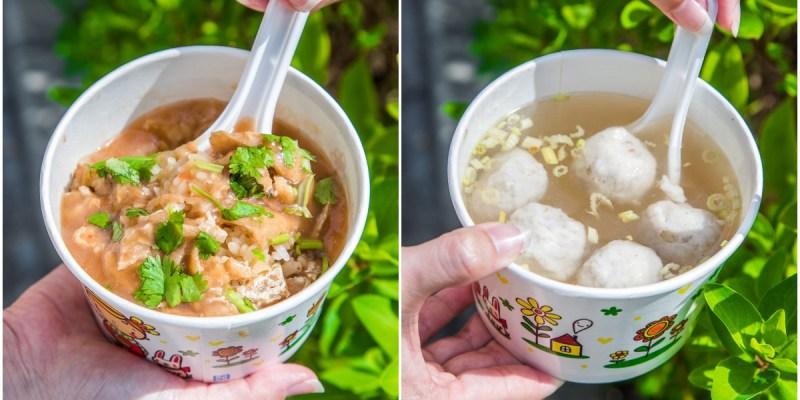 [羅東美食]純精路無名油飯/在地經營超過20年以上油飯老店,軟糯油飯加油豆腐泡一吃成主顧!