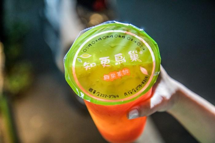 嘉義美食》知更鳥巢鮮果茶飲|嘉義人大推飲料店,唯一支持葡萄柚綠茶!