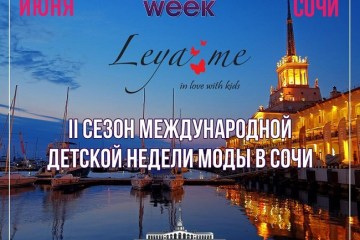 Leya.me at Sochi Kids Fashion Week