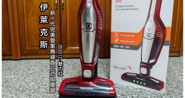 【3C與家電】伊萊克斯新一代完美管家無線直立式吸塵器(ZB3012)(魅力紅)