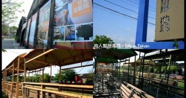 【台南市佳里區-活動.景點】回佳真好攝影聯展-蕭壟文化園區