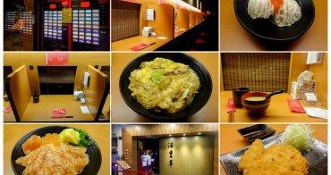 【台南市中西區-美食】全店個室自由席 # 海豊亭丼の專門店 #