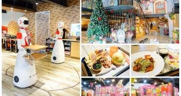 【台南安平區-美食.遊樂】親子玩樂|親子餐廳|機器人送餐點 ~ 艾樂滋好食.玩樂 & 樂淘夢工廠
