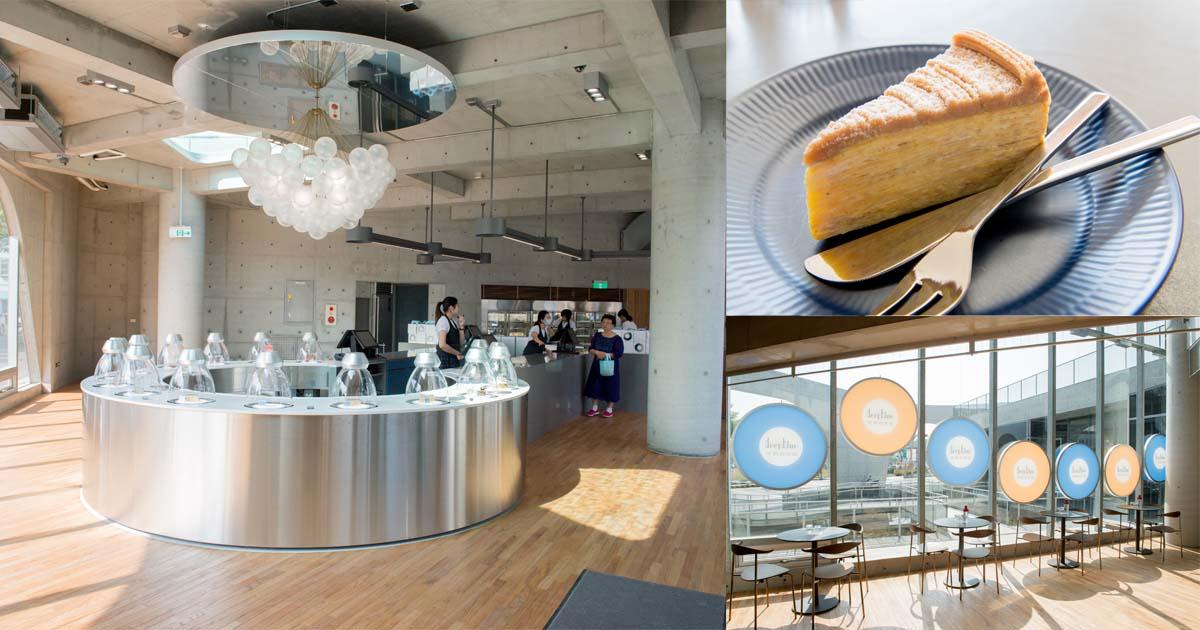 【臺南甜食】千層蛋糕界的LV|千層搭飲料300元~深藍蛋糕旗艦店 - 南人幫