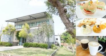 【台南仁德】虎山林場|享受悠閒早午餐時光|市區秘境森林旁|慵懶下午茶~微笑虎山藝文咖啡館