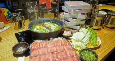 【台南美食】牛角集團涮涮鍋|409元起吃到飽|七種肉片.多種蔬菜|新鮮時蔬~溫野菜