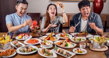 【吃到飽.住宿】住房優惠2人成行每人927元 身分證號對中3碼餐飲優惠最低6折~台南大員皇冠假日酒店九月慶周年